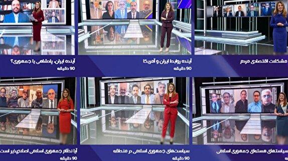 باشگاه خبرنگاران - تبانی کارشناس نماهای من و تو برای نابودی مردم ایران