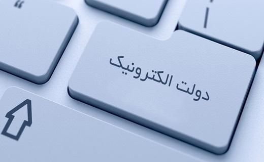 فرصتها و تهدیدهای استفاده از فضای مجازی در دوران کرونا