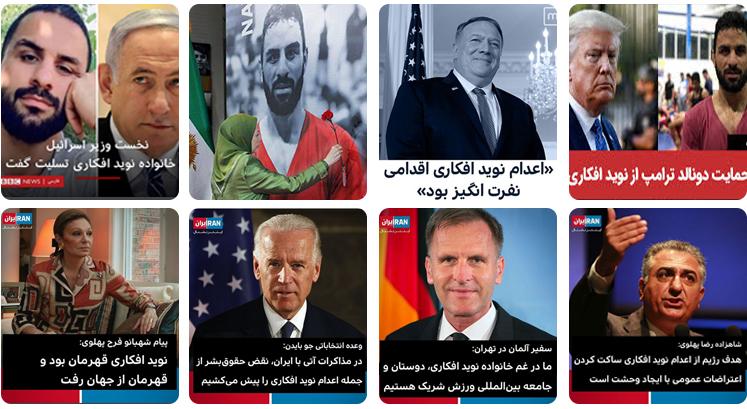 ضدانقلاب پروژه «افکاری ۲» را کلید زد