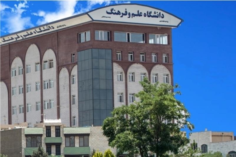 گزارش دوشنبه/ تقویم آموزشی دانشگاهها برای آعاز ترم جدید