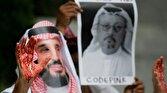 سکوت بایدن در مقابل عامل قتل خاشقجی/ چرا واشنگتن از مجازات بن سلمان چشمپوشی میکند؟