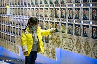 رونمایی از دیوارنگاره شهدای مدافع حرم - همدان