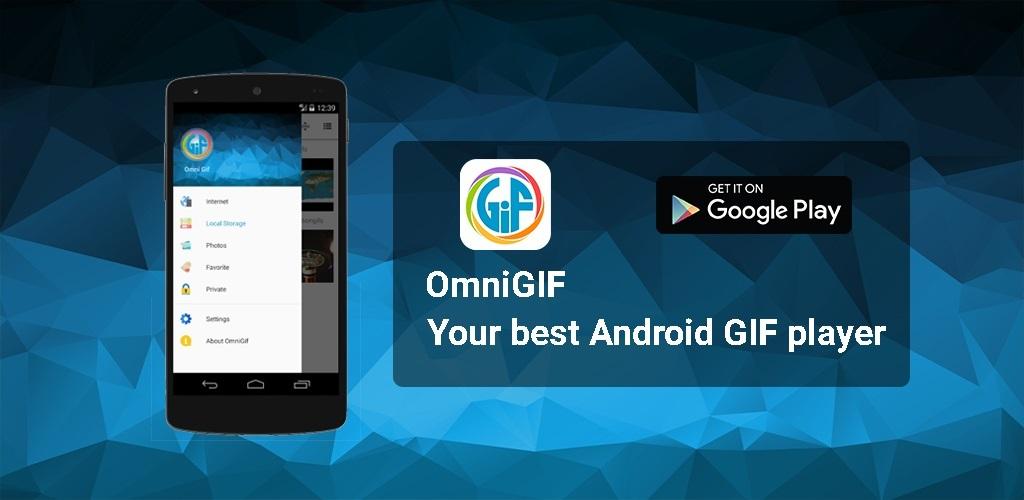 دانلود رایگان نسخه پولی اپلیکیشن ساخت گیف OmniGif Pro