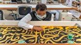چادر کعبه گرانترین پوشش پارچهای در تاریخ مکه مکرمه+تصاویر