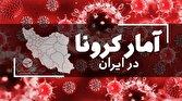 آخرین آمار کرونا در ایران؛ مجموع قربانیان از مرز ۶۰ هزار نفر گذشت