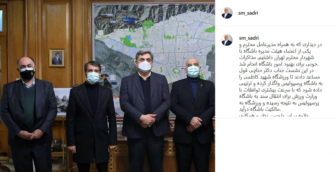 امیر عبداللهیان: فقط ماسک مستاجران جدید کاخ سفید تغییر کرده است / واکسن VIP نخواهیم داشت، لطفا تقاضا نفرمایید /