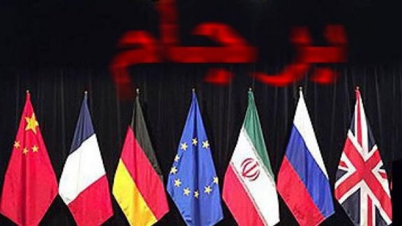 سیاست دوگانه بایدن در قبال ایران؛ قسم حضرت عباس را باور کنیم یا دم خروس را؟