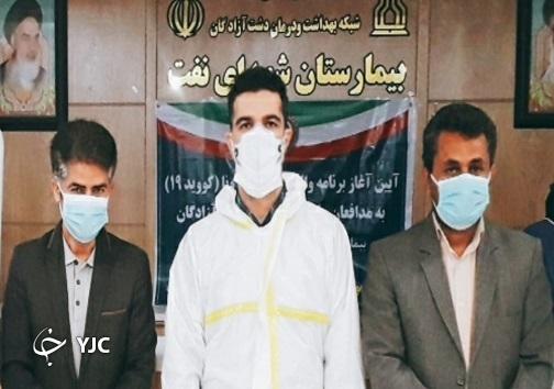 واکسن کرونا در رگهای پرسنل بیمارستان شهدای نفت سوسنگرد جاری شد