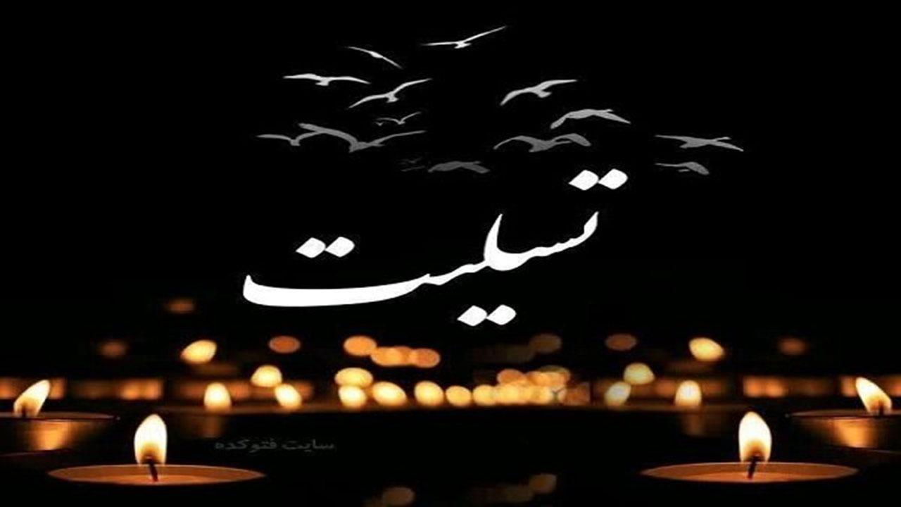 زلزله ۴ ریشتری در هجدک/ فوت ۲ و ابتلای ۱۵ کرمانی به کرونا/پیام تسلیت خانواده شهید سلیمانی در پی درگذشت مادر «شهید شفیعی»