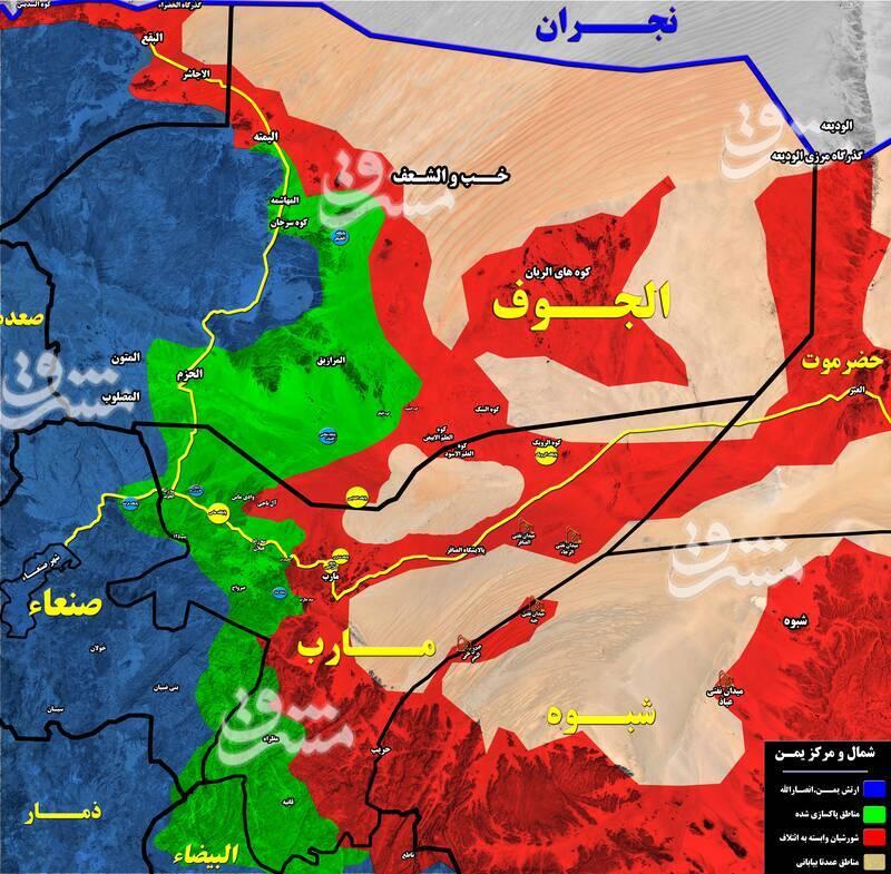 آغاز نبردهای تن به تن در حومه شهر مارب/ ۸ کیلومتر تا سقوط مهمترین پایگاه آلسعود + تصاویر