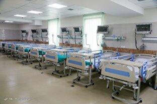 افتتاح بخش کرونایی بیمارستان چمران