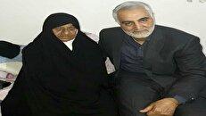 مادر شهیدی که با کلامش خستگی جنگ سوریه را از تن حاج قاسم میبرد
