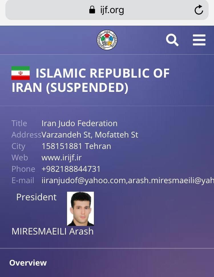 رفع تعلیق جودوی ایران در هالهای از ابهام/ پیکار ادامه دار فدراسیون جهانی با جودوی کشورمان