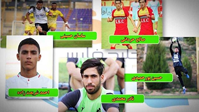 خبرگزاری باشگاه خبرنگاران | آخرین اخبار ایران و جهان | YJC
