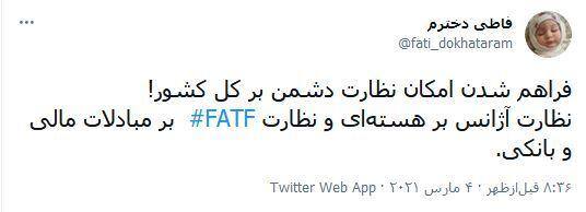 تحریم، برجام، FATF
