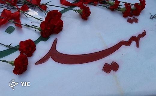 گرامی داشت شهید گمنام در یزد