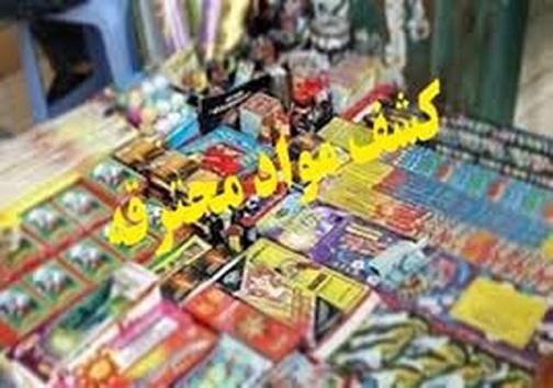 کشف محموله پارچه های قاچاق در اصفهان / ادکلن های قاچاق به مقصد نرسیدند