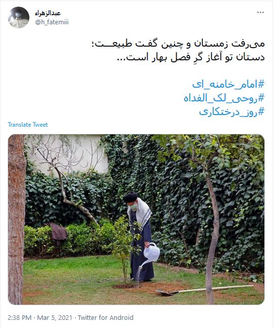 توئیت های کاربران در روز درختکاری