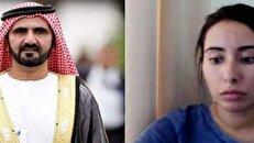 ادعای جنجالی سازمان ملل/ آیا دختر فراری حاکم دبی مرده است؟