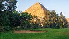 زمین گلف ۱۰۰ ساله آفریقا در کنار اهرام ثلاثه مصر