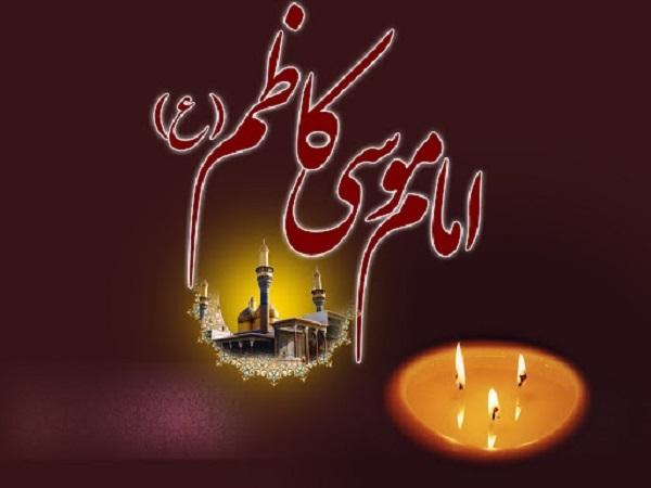 زیباترین تصاویر پروفایل و والپیپر به مناسبت امام موسی کاظم(ع)