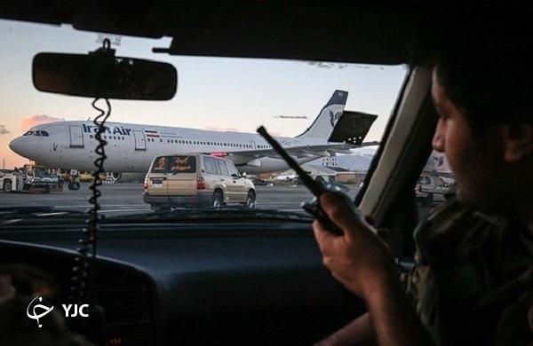حفاظت هواپیمایی