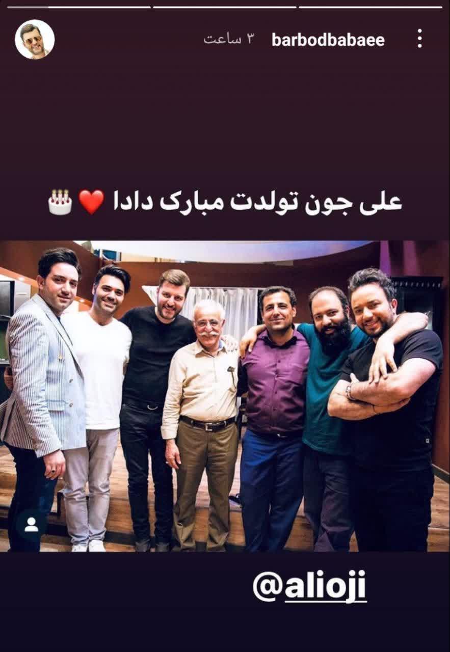 پیام تبریک باربد بابایی به علی اوجی