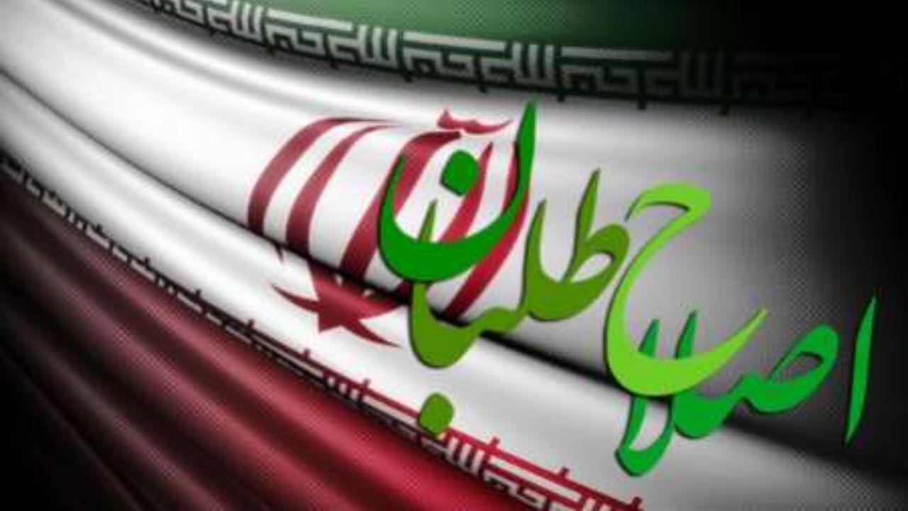 اعضای کارگروههای جبهه اصلاحات ایران انتخاب شدند