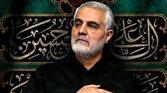 باشگاه خبرنگاران -پرچم ضریح حضرت زینب (س) بر سر مزار شهید سلیمانی + فیلم