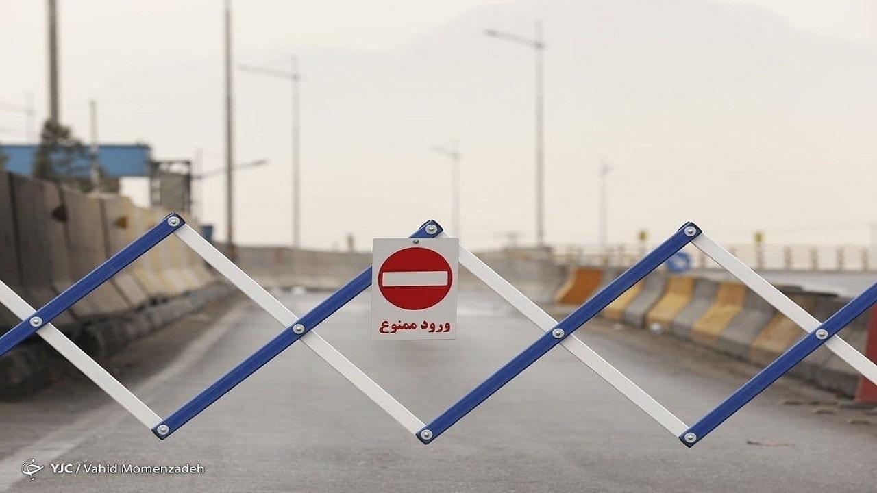 سفر ممنوع