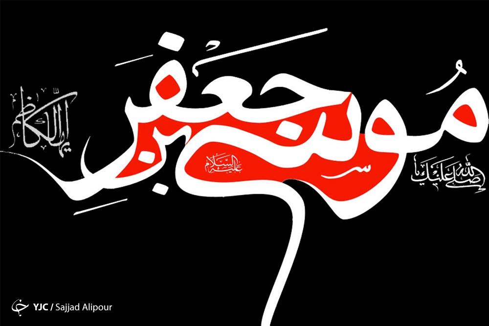 امام کاظم (ع) چگونه از جان شیعیان محافظت میکردند؟ /ذکری که دائم بر زبان موسی بن جعفر (ع) بود+فیلم