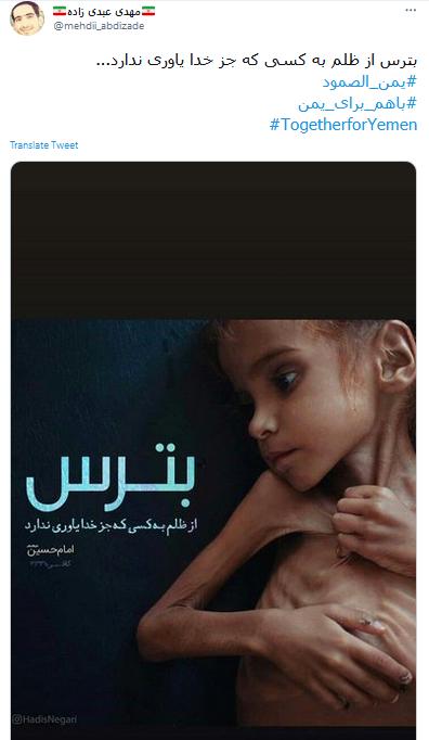 حقوق بشر علیه بشر!