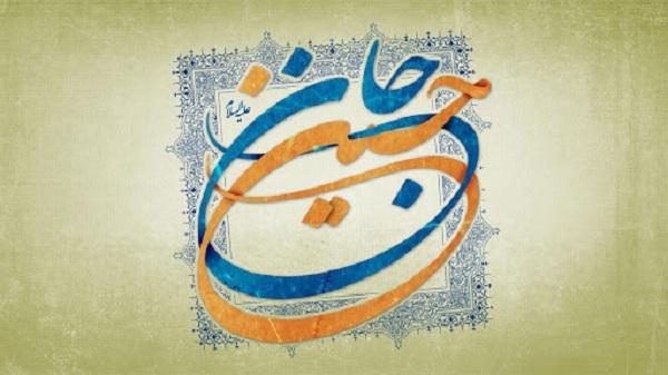 تصاویر پروفایل ویژه روز ولادت امام حسین(ع)