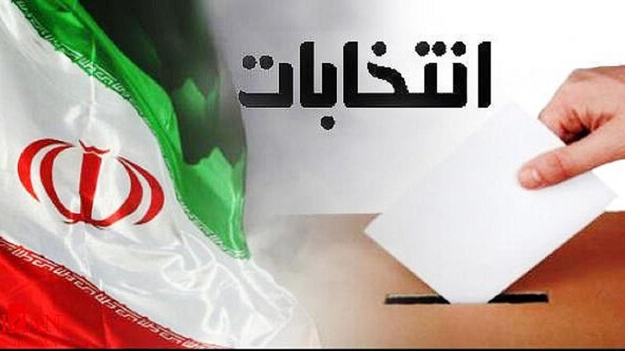 ️ رئیس و دبیر ستاد انتخابات استان گلستان منصوب شدند