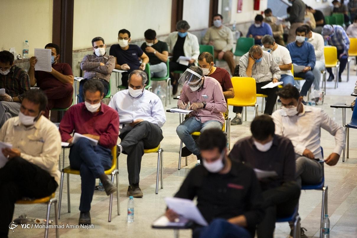 گزارش ۸ صبح/تعویق کنکور دکتری ۱۴۰۰، مطالبه داوطلبان در ترس از خیر مجدد کرونا