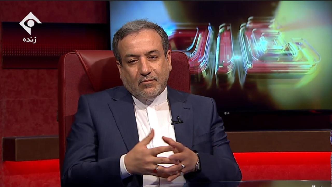 لغو پروتکل الحاقی به معنی اخراج بازرسهای آژانس نیست / آمریکا با اقدامات عملی تحریمهای ایران را لغو کند