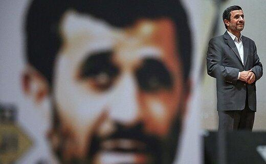 نامزد در سایه احمدی نژاد در ۱۴۰۰ چه کسی است؟