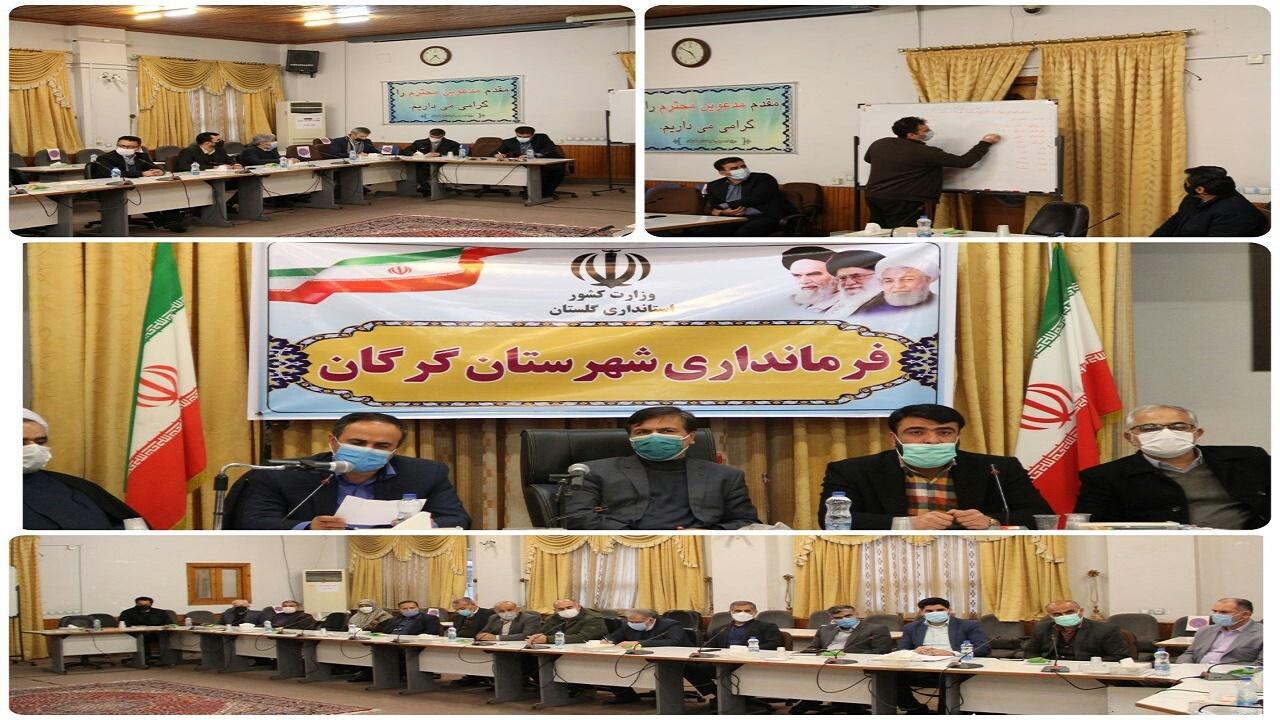 معتمدین هیاتهای اجرایی انتخابات ۱۴۰۰ در شهرستان گرگان انتخاب شدند