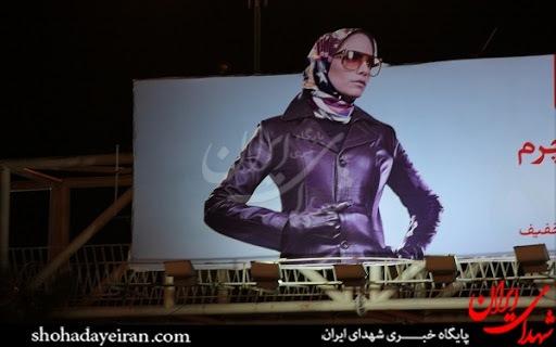 بمباران تبلیغات تجاری با تصاویر زنان / شکسته شدن حریمها در بسترهای تبلیغاتی