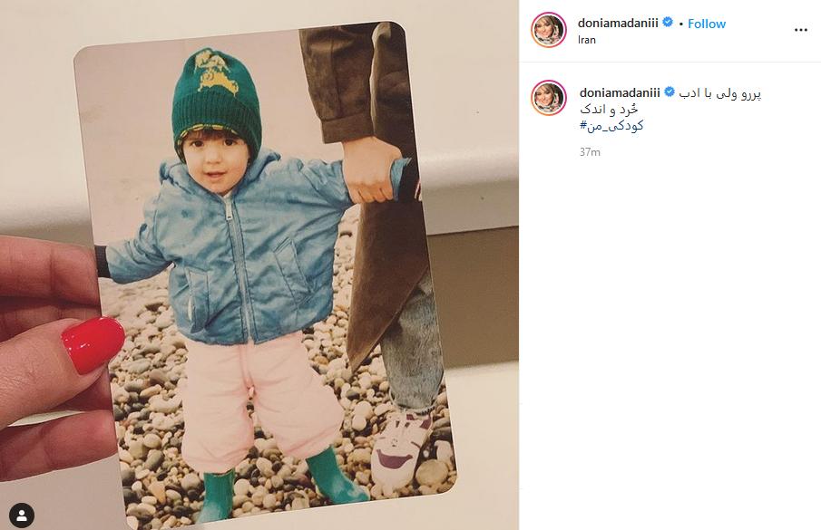 عکس دیده نشده از خردسالی خانم بازیگر
