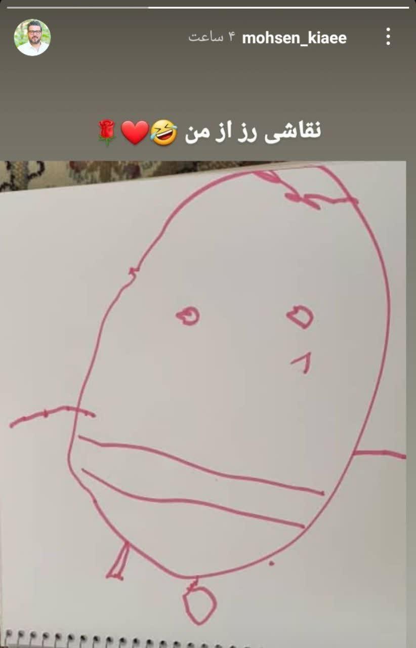 نقاش دختر محسن کیایی از پدرش