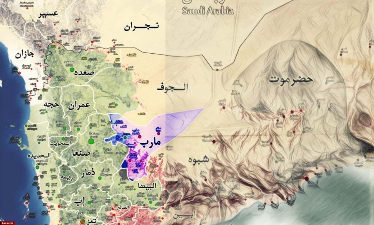 جنگ در «ماربِ» یمن، وقتی آلسعود دست به دامان تروریستها میشود
