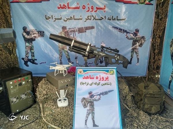 عید 8 / اخلالگر های نیروی زمینی ارتش