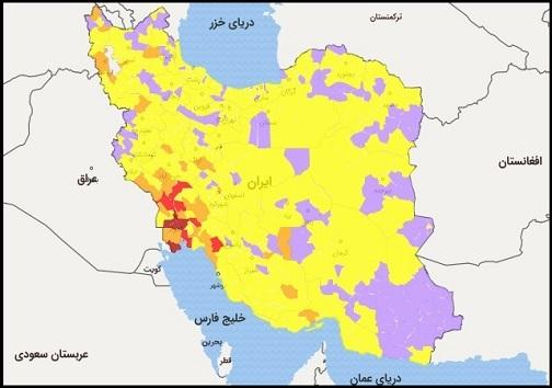 رنگ بندی جدید کرونایی شهرهای هرمزگان اعلام شد+ نقشه/ بندرعباس زرد است یا قرمز؟!