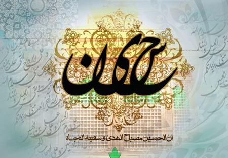 اتفاق عجیب در زمان تولد امام حسین (ع) / حرکت به سوی اباعبدالله (ع) اسباب هدایت را فراهم میکند+فیلم