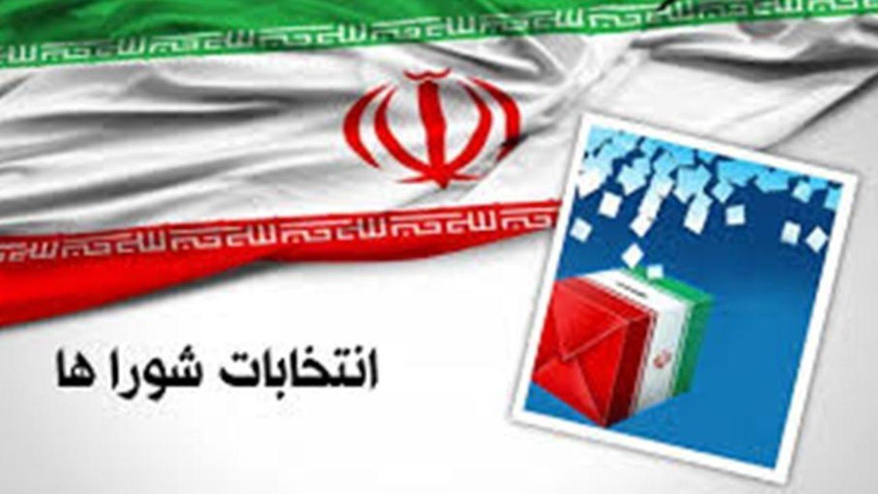 هزار و ۴۲۵ نفر، داوطلب حضور در شوراهای شهر گلستان