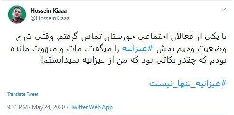 واکنش های تند به کمبود شدید آب شرب در غیزانیه خوزستان