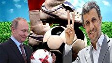 از احمدی نژاد و سید حسن خمینی تا پوتین و اوباما / سیاستمداران فوتبالی طرفدار چه تیمی هستند؟
