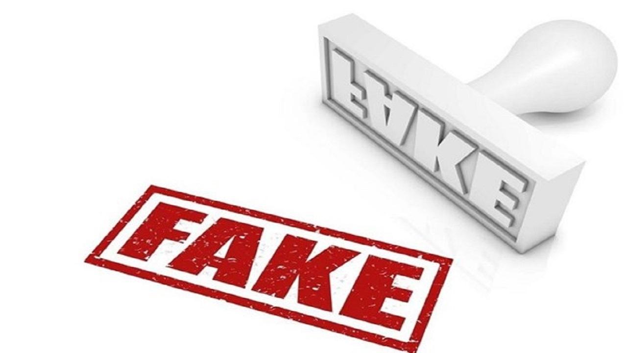 مدرک فروشی درد کهنهی نظام آموزشی/ مدرک جعلی قانونی از ۳۰ تا ۱۲۰ میلیون