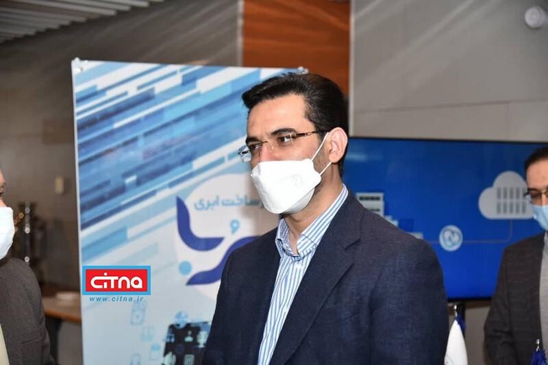 بازدید وزیر ارتباطات از دستاوردهای بومی سازی زیرساخت اطلاعاتی